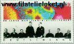 Bundesrepublik BRD 1973#  1998 Max Planck Vereniging  Postfris