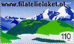 Bundesrepublik BRD 2046#  1999 C.E.P.T.- Natuurparken  Postfris