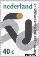 Nederland NL 1037#  1973 Ontwikkelingssamenwerking  cent  Gestempeld