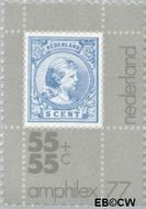 Nederland NL 1098  1976 Int. Postzegeltentoonstelling Amphilex '77 55+55 cent  Gestempeld
