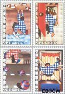 Nederland NL 1146#1149  1977 Gevaren voor het kind  cent  Gestempeld