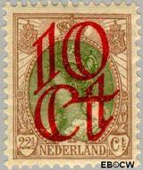Nederland NL 120  1923 Opruimingsuitgifte 10#22½ cent  Gestempeld