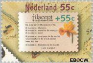 Nederland NL 1396  1988 Postzegeltentoonstelling Filacept 55+55 cent  Gestempeld