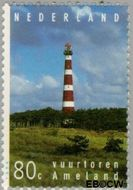 Nederland NL 1621  1994 Vuurtorens 80 cent  Gestempeld