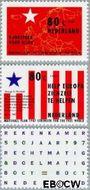 Nederland NL 1723#1725  1997 Marshallhulp en Rekenkamer  cent  Gestempeld