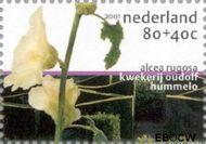 Nederland NL 1973c  2001 Tuinen in Nederland 80+40 cent  Gestempeld