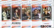Nederland NL 2342  2005 Regeringsjubileum Koningin Beatrix  cent  Gestempeld