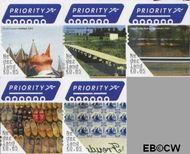 Nederland NL 2408#2412  2006 5 voor buiten Europa  cent  Gestempeld
