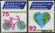 Nederland NL 2560#2561  2008 Vijf voor Europa en Vijf voor de wereld  cent  Gestempeld