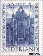 Nederland NL 503  1948 Paleizen 20+5 cent  Postfris