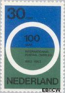 Nederland NL 791#  1963 Postaal overleg  cent  Postfris