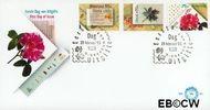 Nederland NL E251  1988 Postzegeltentoonstelling Filacept  cent  FDC zonder adres