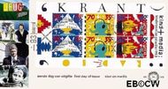 Nederland NL E315a  1993 Kind en media  cent  FDC zonder adres