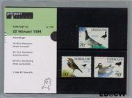 Nederland NL M118  1994 Postzegeltentoonstelling Fepapost  cent  Postfris