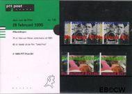 Nederland NL M133  1995 Internationaal Jaar van de film  cent  Postfris
