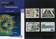 Nederland NL M159  1996 Ontdekkingsreizen  cent  Postfris