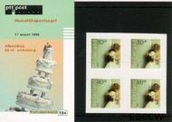 Nederland NL M184  1998 Huwelijk  cent  Postfris