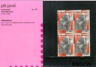 Nederland NL M19  1984 Servaas, St.  cent  Postfris