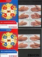 Nederland NL M223ab  2000 Gefeliciteerd  cent  Postfris