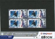 Nederland NL M307  2004 Persoonlijke decemberzegel  cent  Postfris
