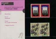 Nederland NL M63  1989 Vakbeweging  cent  Postfris