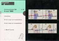 Nederland NL M66  1989 C.E.P.T.- Kinderspelen  cent  Postfris