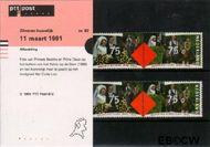 Nederland NL M82  1991 Koningin Beatrix en Prins Claus- Huwelijksjubileum  cent  Postfris