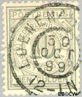 Nederland NL PW7  1884 Gebruik op postbewijsformulieren 1000 cent  Gestempeld