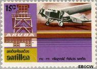 Nederlandse Antillen NA 509  1975 Luchthaven Aruba 15 cent  Gestempeld