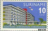 Suriname SU 447  1966 Ingebruikneming Centraal Ziekenhuis 10 cent  Gestempeld