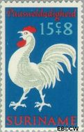 Suriname SU 557  1971 Paassymbolen 15+8 cent  Gestempeld