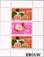 Suriname SU 637  1974 Diverse voorstellingen  cent  Gestempeld