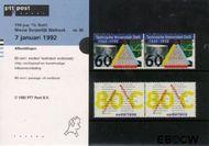 Nederland NL M90  1992 Diversen  cent  Postfris