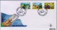 Aruba AR E68  1997 Postdienst  cent  FDC zonder adres