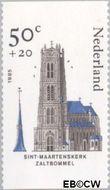 Nederland NL 1328a  1985 Kerken 50+20 cent  Gestempeld