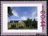 Nederland NL 2489#  2007 Persoonlijke zegel  cent  Gestempeld