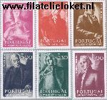 POR 1254#1259 Postfris 1974 Portugese musici