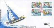 Aruba AR E134  2007 Catamaran regatta  cent  FDC zonder adres
