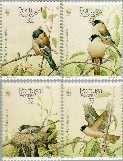 azo 405#408 Postfris 1990 Natuurbescherming