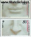 Bundesrepublik BRD 1278#1279  1986 C.E.P.T.- Natuur- en milieubescherming  Postfris