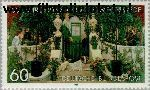 Bundesrepublik BRD 1430#  1989 Worpswede  Postfris