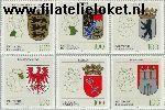 Bundesrepublik BRD 1586#1591  1992 Heraldiek  Postfris