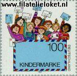 Bundesrepublik BRD 1933#  1997 Voor ons, kinderen  Postfris