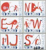 Nederland NED 2608a#2608e  2008 Laat kinderen leren  cent  Gestempeld