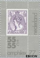 Nederland NL 1099  1976 Int. Postzegeltentoonstelling Amphilex '77 55+55 cent  Gestempeld