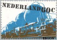 Nederland NL 1205  1980 Verkeer en vervoer 60 cent  Gestempeld