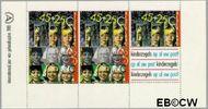 Nederland NL 1236  1981 Integratie en preventie  cent  Gestempeld