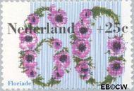 Nederland NL 1263  1982 Floriade 60+25 cent  Gestempeld