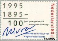Nederland NL 1637  1995 Ned. Instituut Registeraccountants (NIVRA) 80 cent  Gestempeld