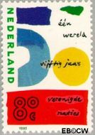 Nederland NL 1645  1995 U.N.O. 80 cent  Gestempeld